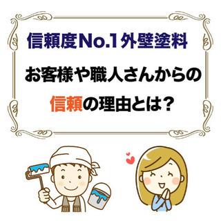 【外壁塗装】お客様、職人さんからの信頼度 No,1 ✨日本ペイン...