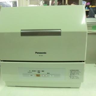 プチ食洗☆Panasonic 食器洗い乾燥機 NP-TCR1 中...