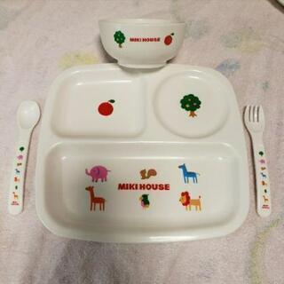 ミキハウス 食器 離乳食