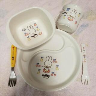 ミッフィー ランチ皿 食器 離乳食