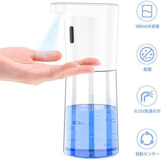 【2020年最新型】アルコール消毒噴霧器 自動ソープディスペンサー