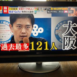 (無料)テレビ2台引き取ってくれる方限定