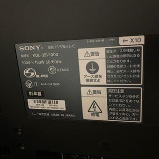 (無料)テレビ2台引き取ってくれる方限定 − 三重県