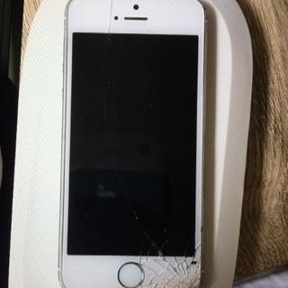 アイフォン 5S ドコモ 本日限定‼️2500円‼️