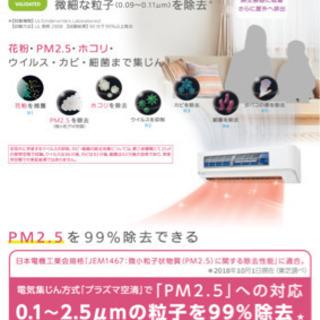 TOSHIBA 大清快 自動掃除機能やプラズマ空清、気流制御機能搭載