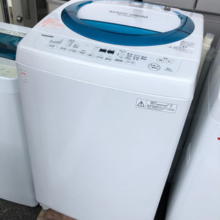 洗濯機 2017年 8kg【3ヶ月保証★送料に設置込】💳自社配送...