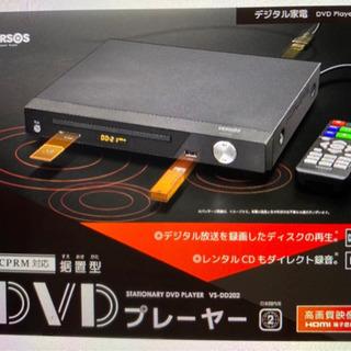 VERSOS.DVDプレーヤー