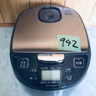 ✨高年式✨942番 SHARP✨ジャー炊飯器✨KS- S10J-S‼️