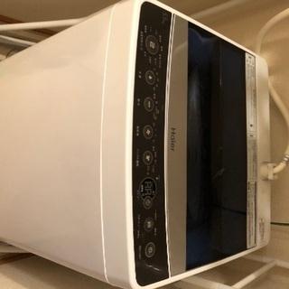 [譲渡]Hair 洗濯機(まだまだ綺麗です)⭐︎至急⭐︎