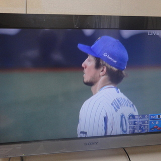 液晶テレビ ソニー KDL-32EX300