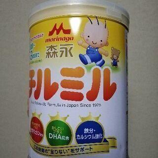 【急募】未開封 粉ミルク 大缶2缶