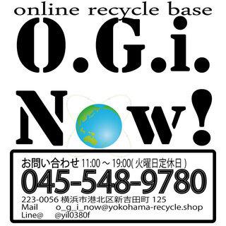 急募!オープニングスタッフ リサイクルショップの業務全般 主に商...