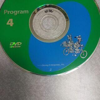 ディズニー英語システム DVD 4 − 京都府