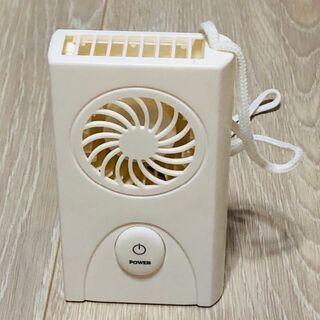 携帯扇風機(首かけ扇風機)新品