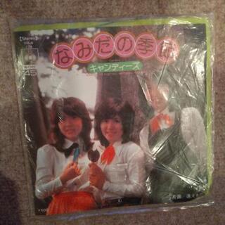 キャンディーズ EPレコード