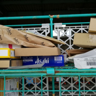 軽貨物運送業🚚 やった分だけ稼げる!手取り40万可能!