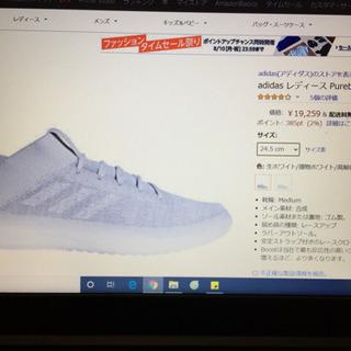 adidas size 25.5