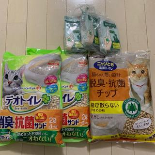 猫砂、歯みがきシート