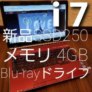 Core i7 SSD 250GB Blu-ray  Offic...
