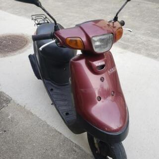 ヤマハ原付き50cc