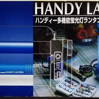 新品未使用 ◆ ツインバード 多機能 ランタン LS-3562 ...
