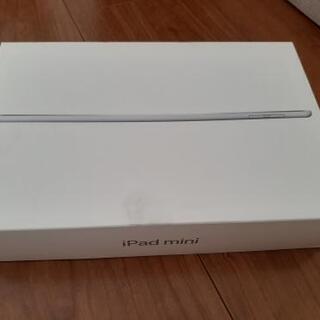iPad mini 箱のみ