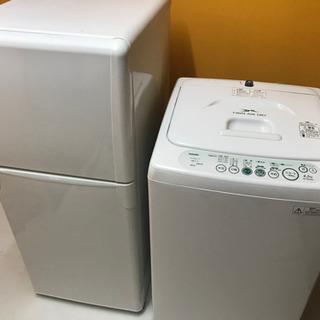 2ドア冷蔵庫と洗濯機セット 配送設置込み 14,800円