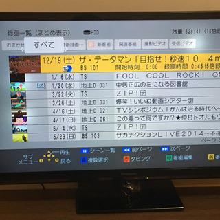 Panasonic Blu-rayレコーダー