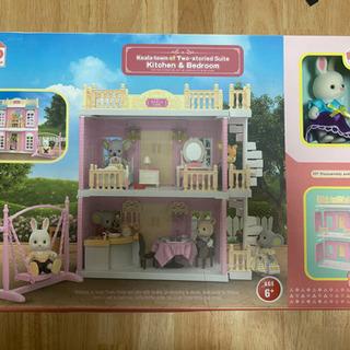 新品 ラブリーおままごとキッチンセット おもちゃ屋 キッチン