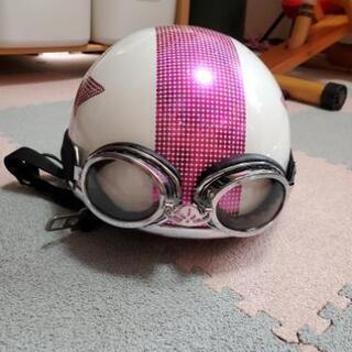 ヘルメット キッズsize
