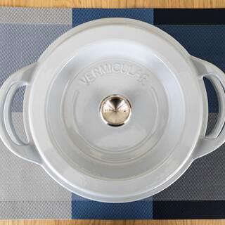 超美品 バーミキュラ オーブンポットラウンド22cm パステルブ...