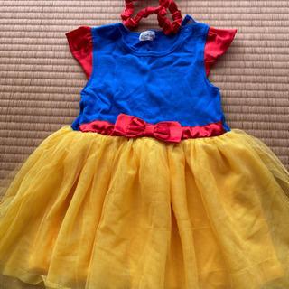 白雪姫衣装