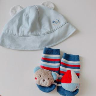 新品 新生児 帽子 靴下 セット afternoontea クマ...