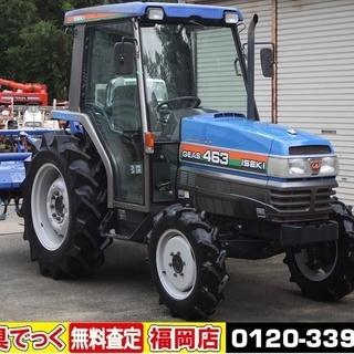 イセキ トラクター GEAS463 ジアス463 TG463F ...