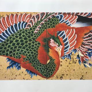 差し上げます!朝日新聞額絵シリーズ「ボストン美術館 日本と…