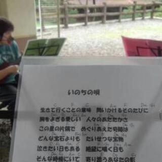 ウクレレ教室 「四弦塾」