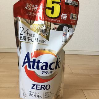 アタックZERO 抗菌プラス 詰め替え 超特大 1800g