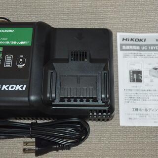 最新最速冷却機能付HiKOKI 急速充電器(14.4V〜18V対...