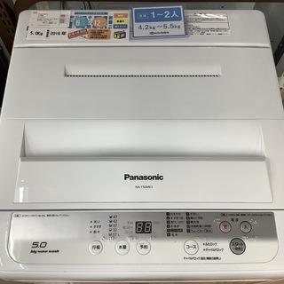 洗濯機 Panasonic 2016年製 NA-F50ME3