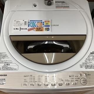 全自動洗濯機 TOSHIBA 2016年製 AW-6G5