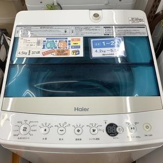 全自動洗濯機 Haier 2016年製 JW-C45A