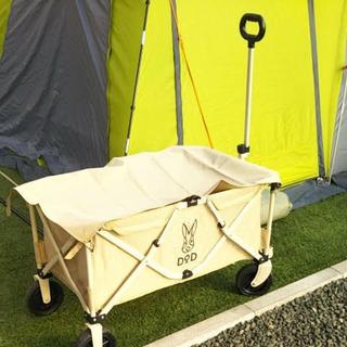 商談中 おしゃれなDODのカート キャンプ