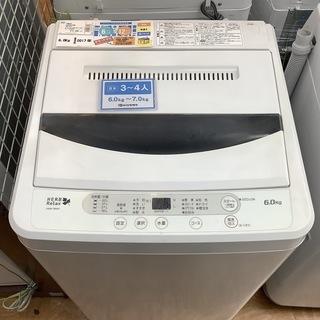 全自動洗濯機 YAMADA  2017年製 YWM-T60A1