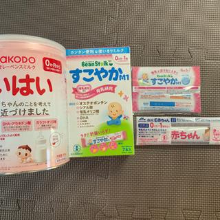 【未開封】粉ミルク 920g分
