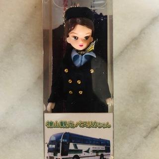 檜山観光バス限定 檜山観光バスリカちゃん リカキーホルダー タカ...