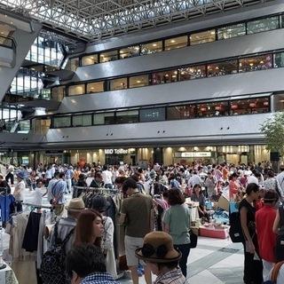 9月22日(火祝) OBPツイン21(館内) フリーマーケット開催情報