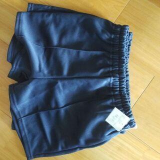 新品 nissen 男の子 体操ズボン【サイズ120~150まで...