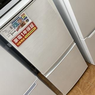 1年保証付き!2ドア冷蔵庫 SHARP 2019年 SJ-D14E
