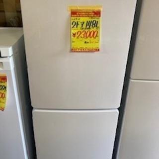 ID:G932524 2ドア冷凍冷蔵庫148L