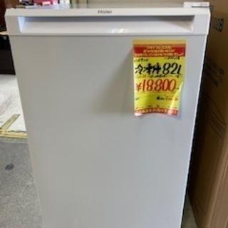 ID:G934078 冷凍庫82L